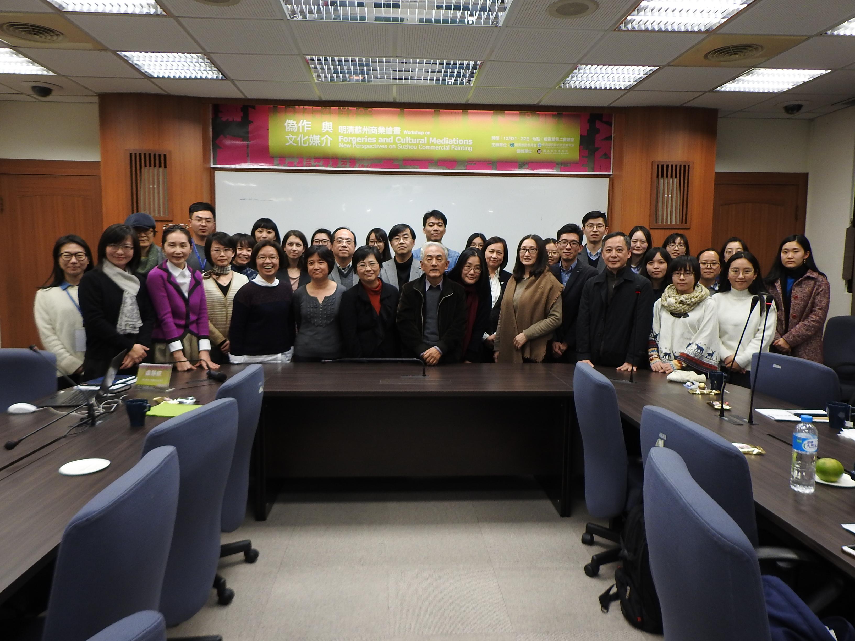 「偽作與文化媒介:明清蘇州商業繪畫工作坊」會議報導
