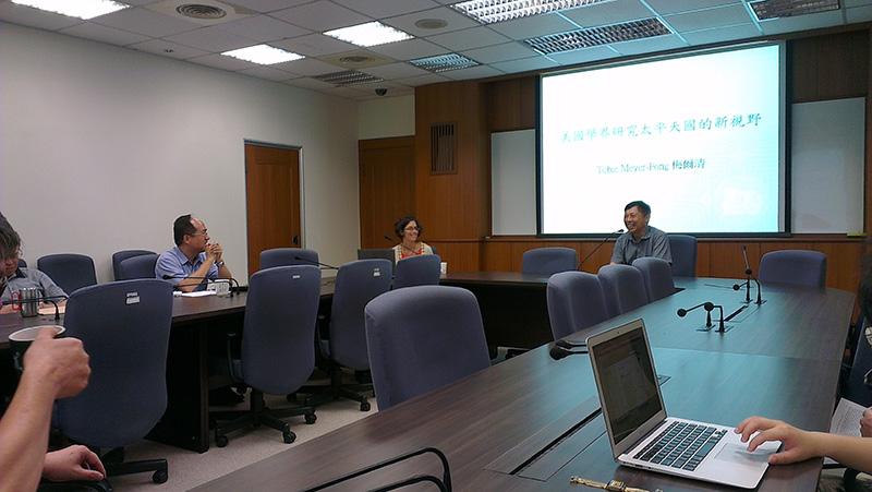 梅爾清教授演講「美國學界研究太平天國的新視野」紀要