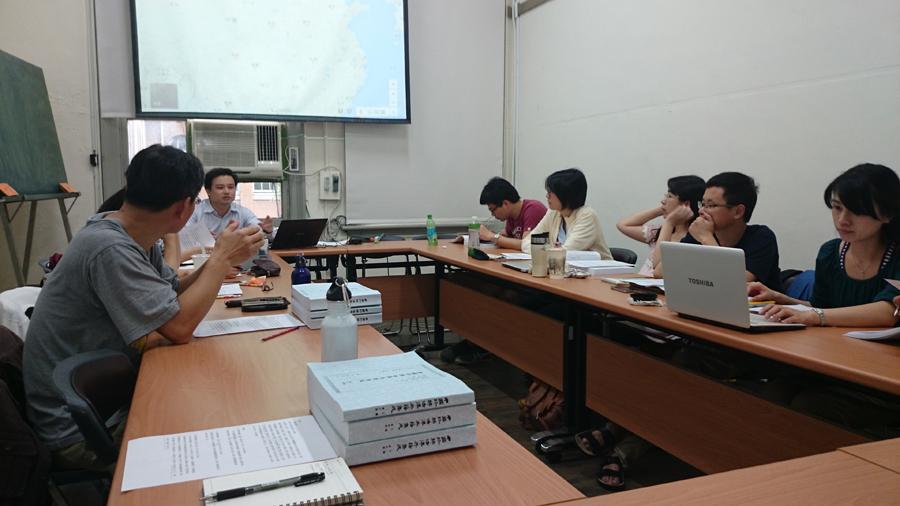 「明清制度與地方社會工作坊」第三次討論會紀要