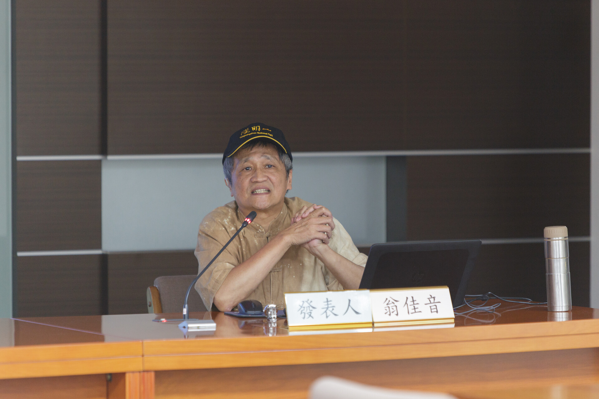 翁佳音教授演講「海賊系譜:一個研究的反省」紀要