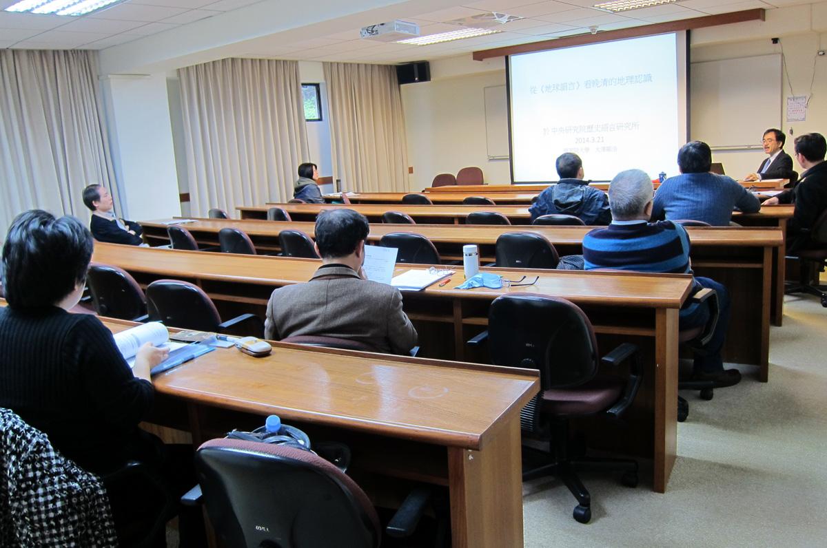 大澤顯浩教授演講 「從《地球韻言》看晚清的地理認識」紀要