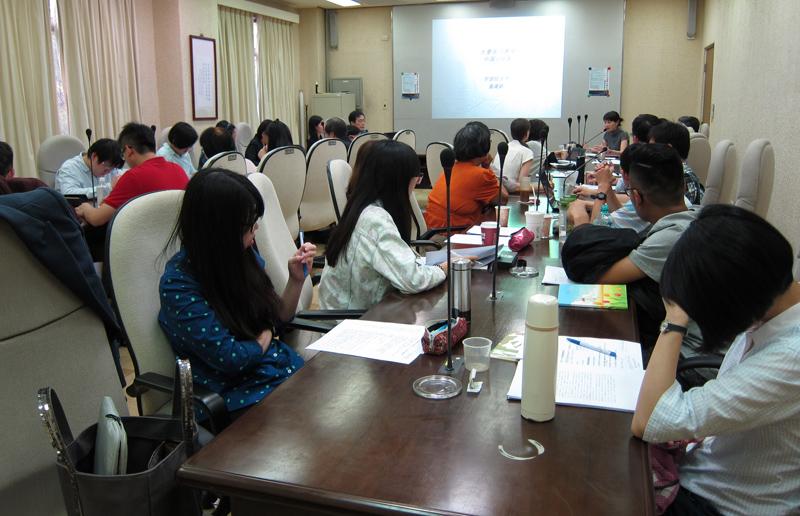 「東亞的文化交流與知識生產」學術座談會紀要