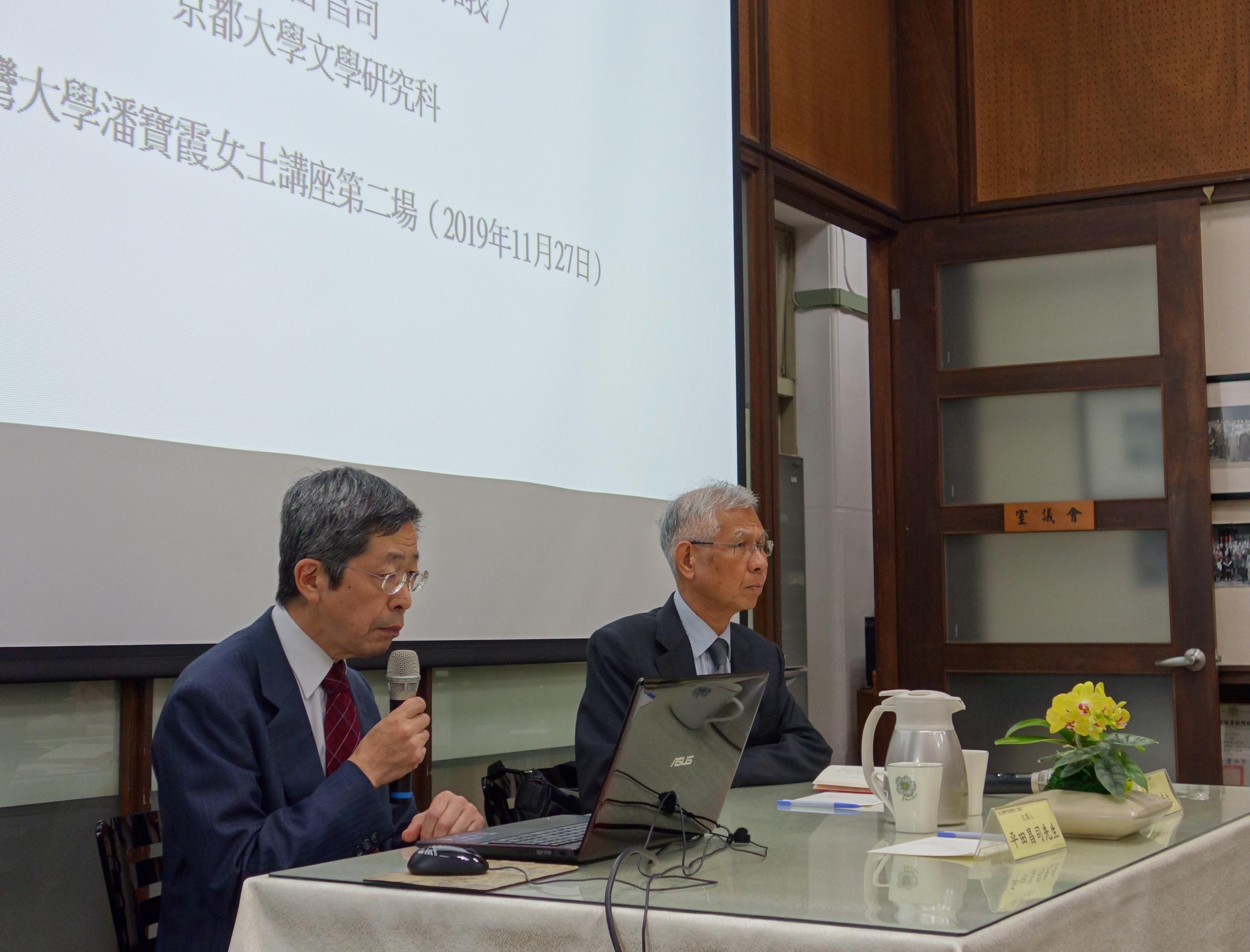 平田昌司教授演講「章太炎與胡適:重讀〈文學改良芻議〉」紀要