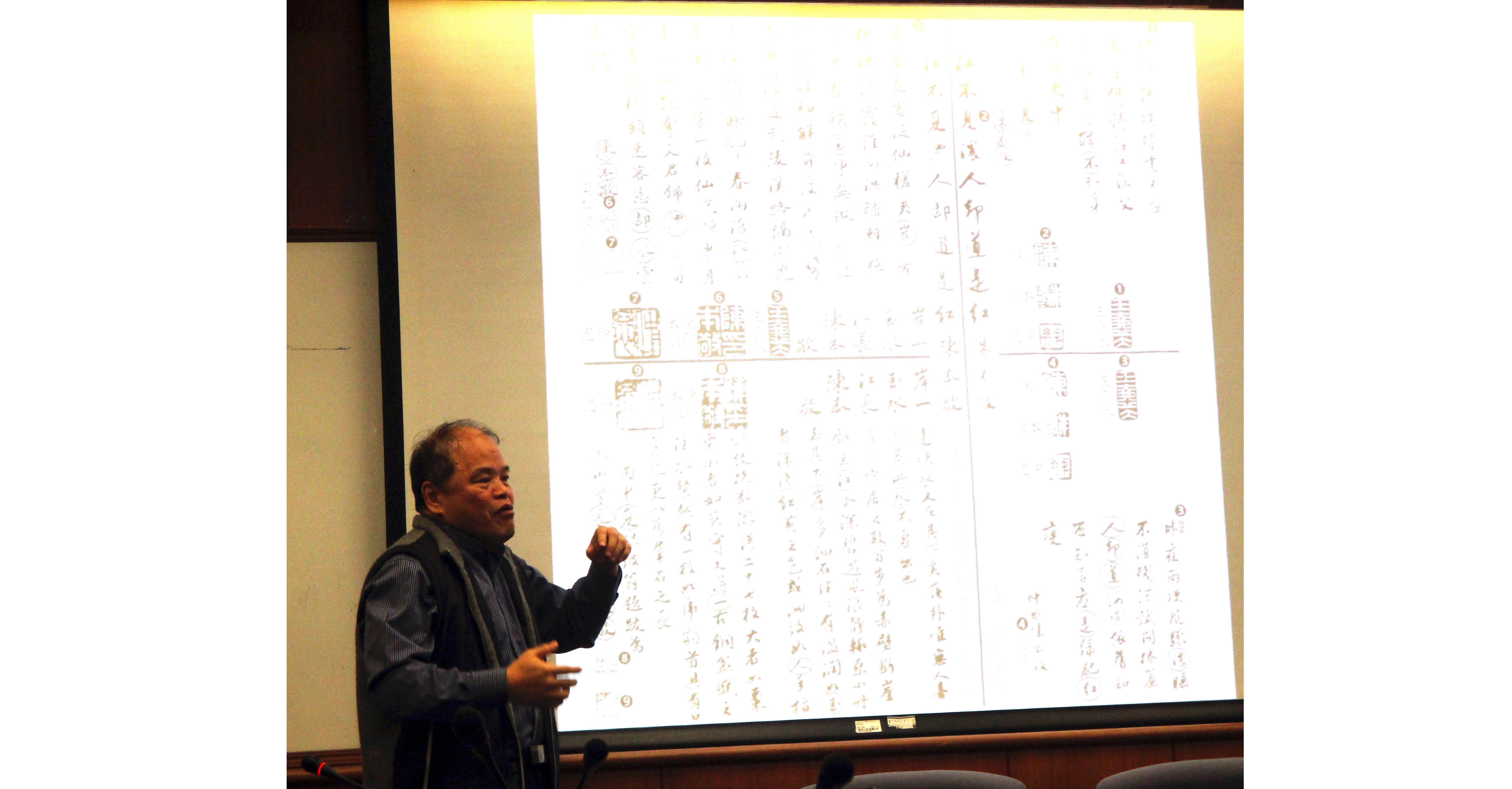 黃一農教授演講「談 e 考據在文史研究中的經營模式 (business model)」紀要