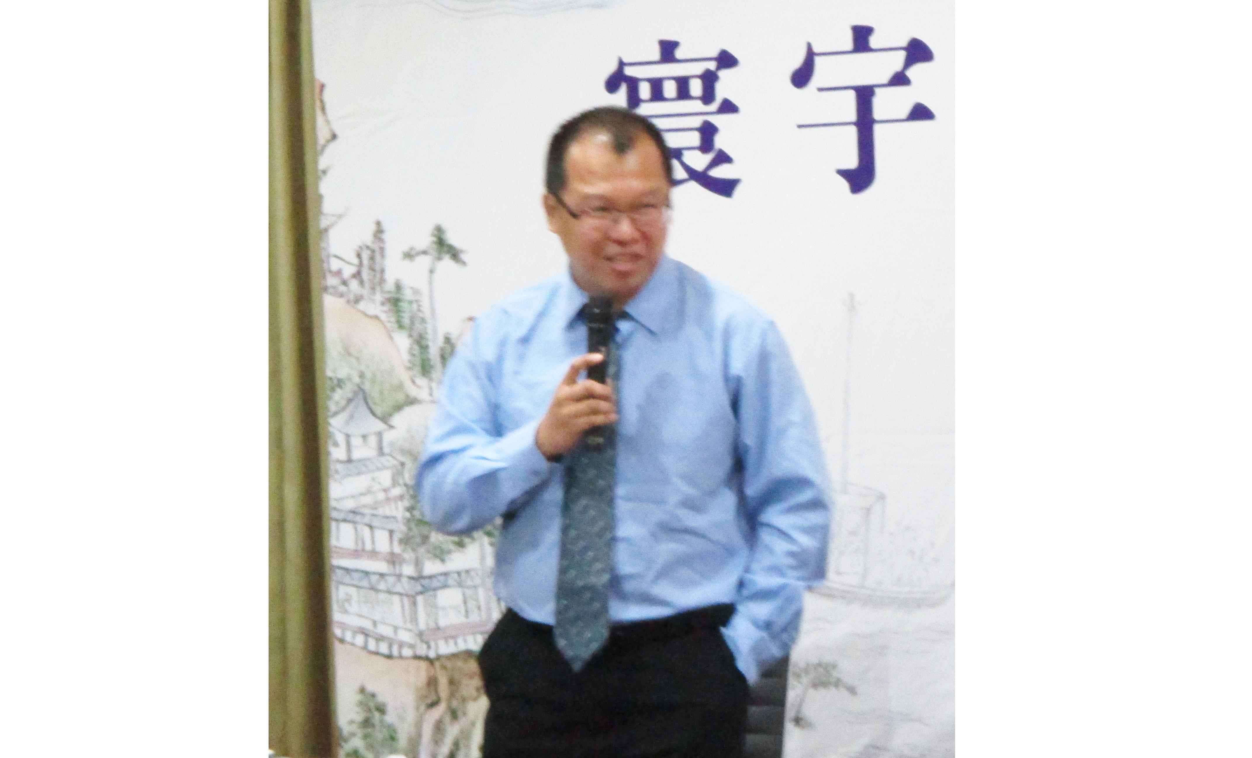 郭威廷教授演講「就地正法與清代中國法律文化」紀要