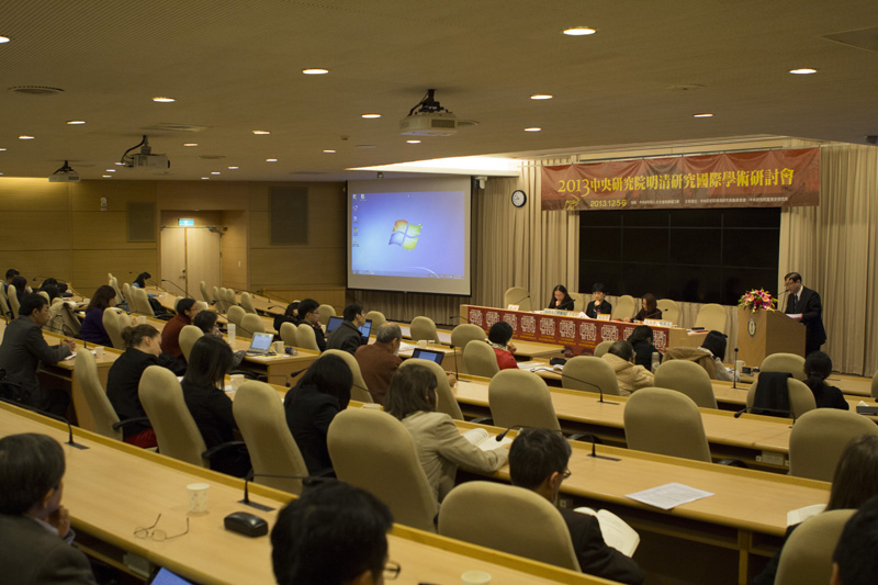 2013 中央研究院明清研究國際學術研討會——第二會議室「文學」論文報導