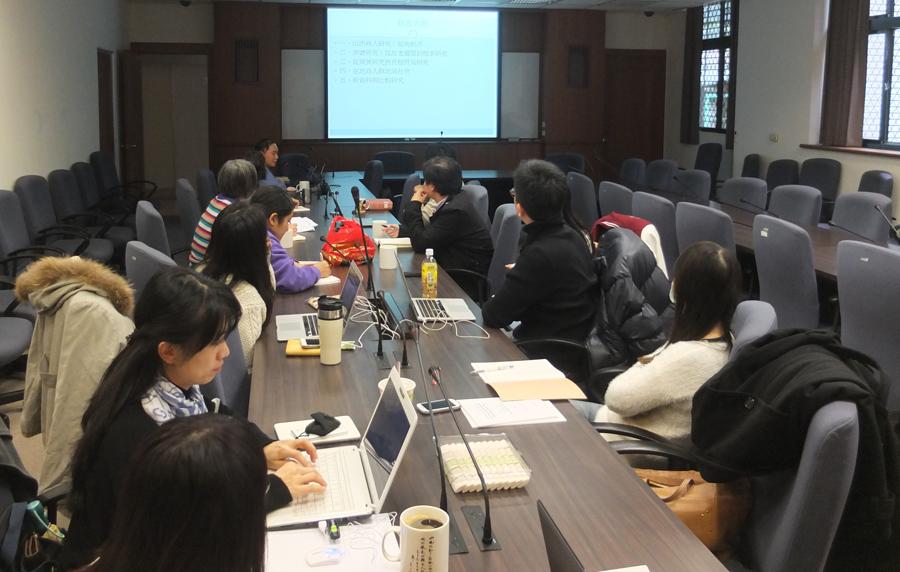 104年「中西檔案讀書會」第一次讀書會紀要