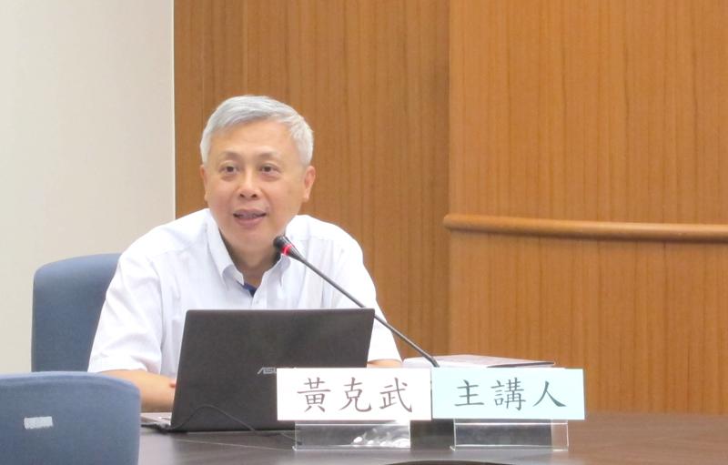 黃克武教授《言不褻不笑:近代中國男性世界中的諧謔、情慾與身體》新書座談會紀要
