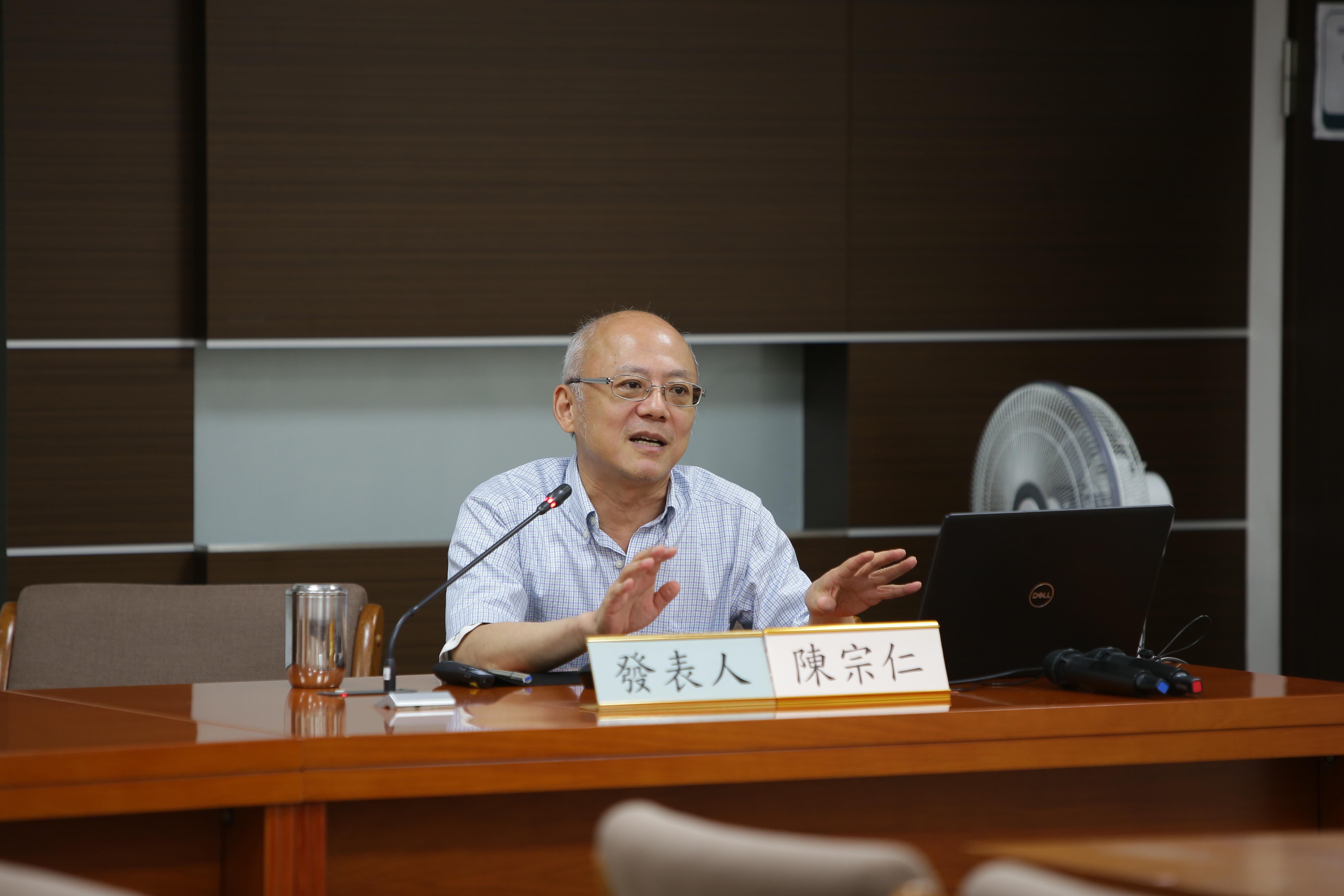 陳宗仁教授演講「Selden map有關臺灣的描繪及其知識來──兼論北港與加里林的位置與地緣意涵」紀要