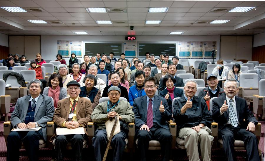 「再現明清風華國際學術研討會」報導