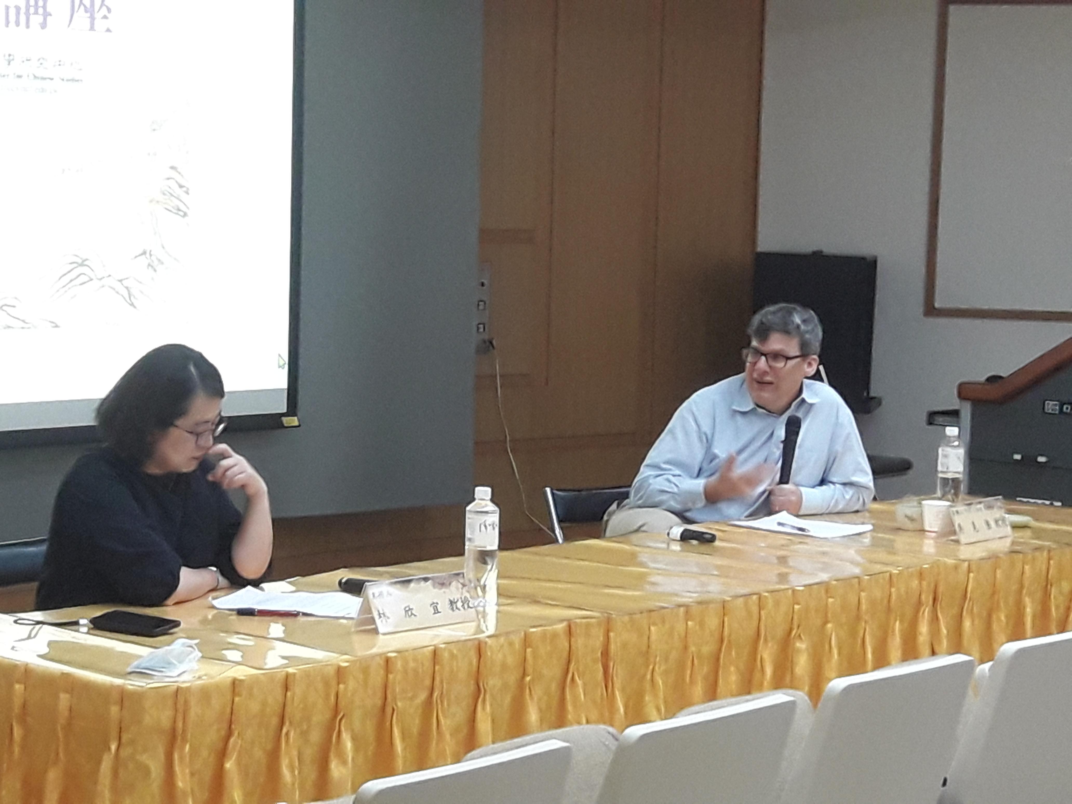 吳克強 (Chuck Wooldridge) 教授演講「以清代新竹為中心,探討寺廟修繕活動與宗教實踐的關係」紀要