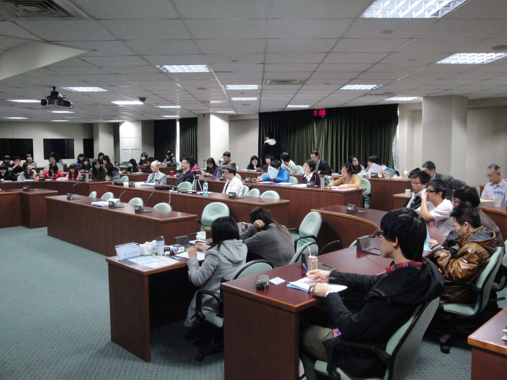 「明清學術與儒學」學術研討會會議報導
