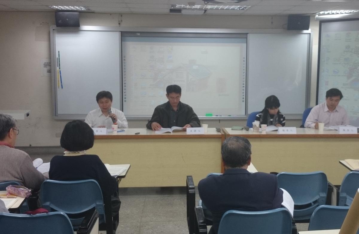 「中國明代研究學會 2014 年年會」報導