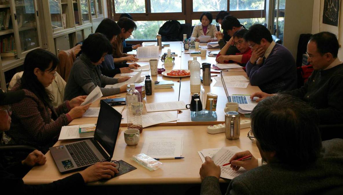 「明清的思想世界與東亞研究工作坊」第一次討論會紀要