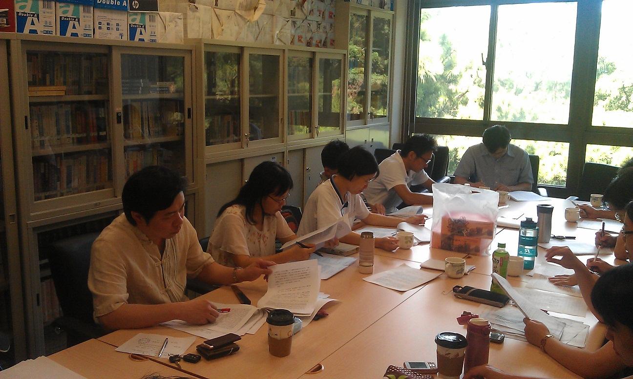 「明清思想世界與東亞研究工作坊」第五次活動紀要