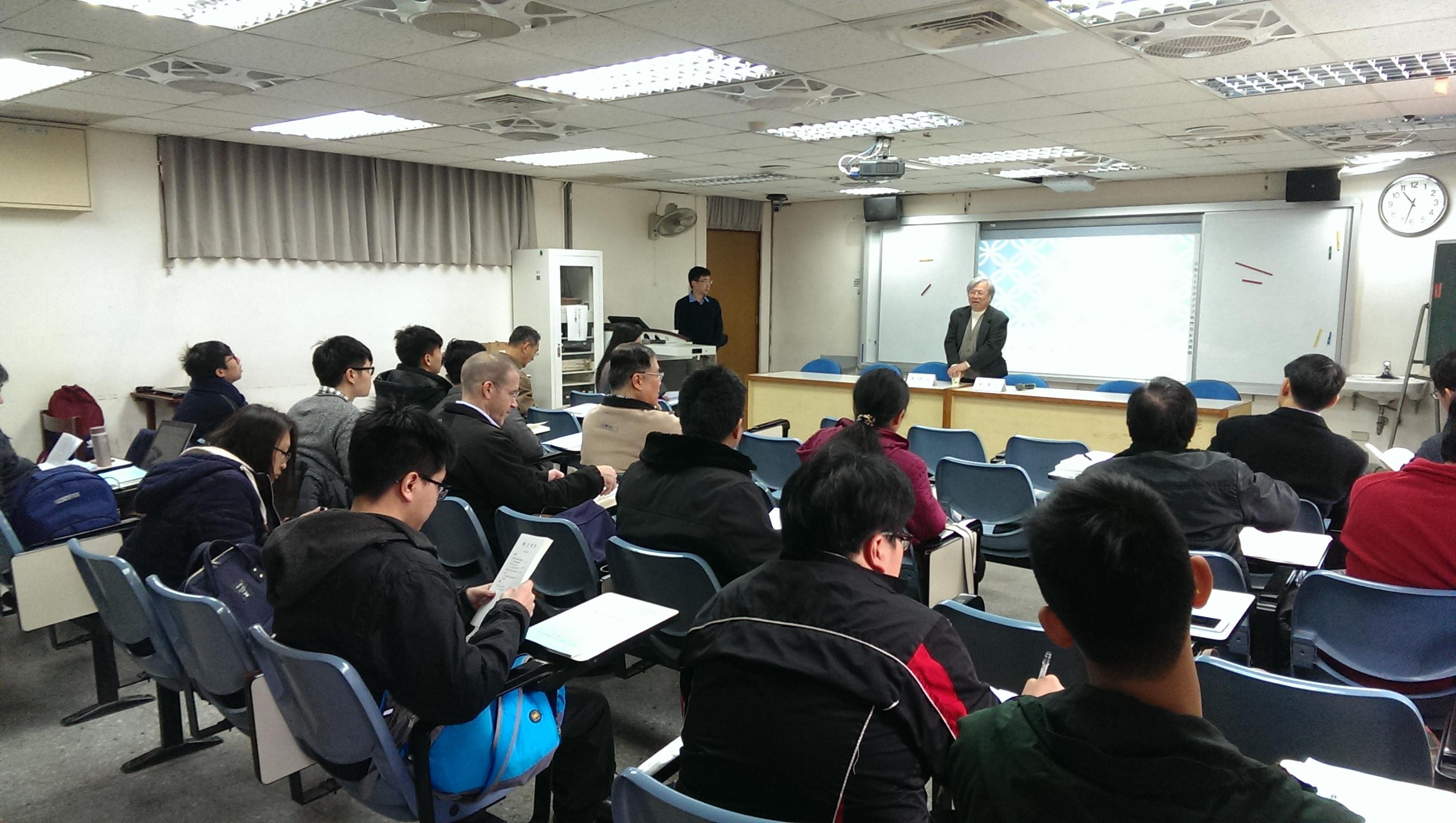 「中國明代研究學會 2018 年年會暨新秀論文發表會」報導