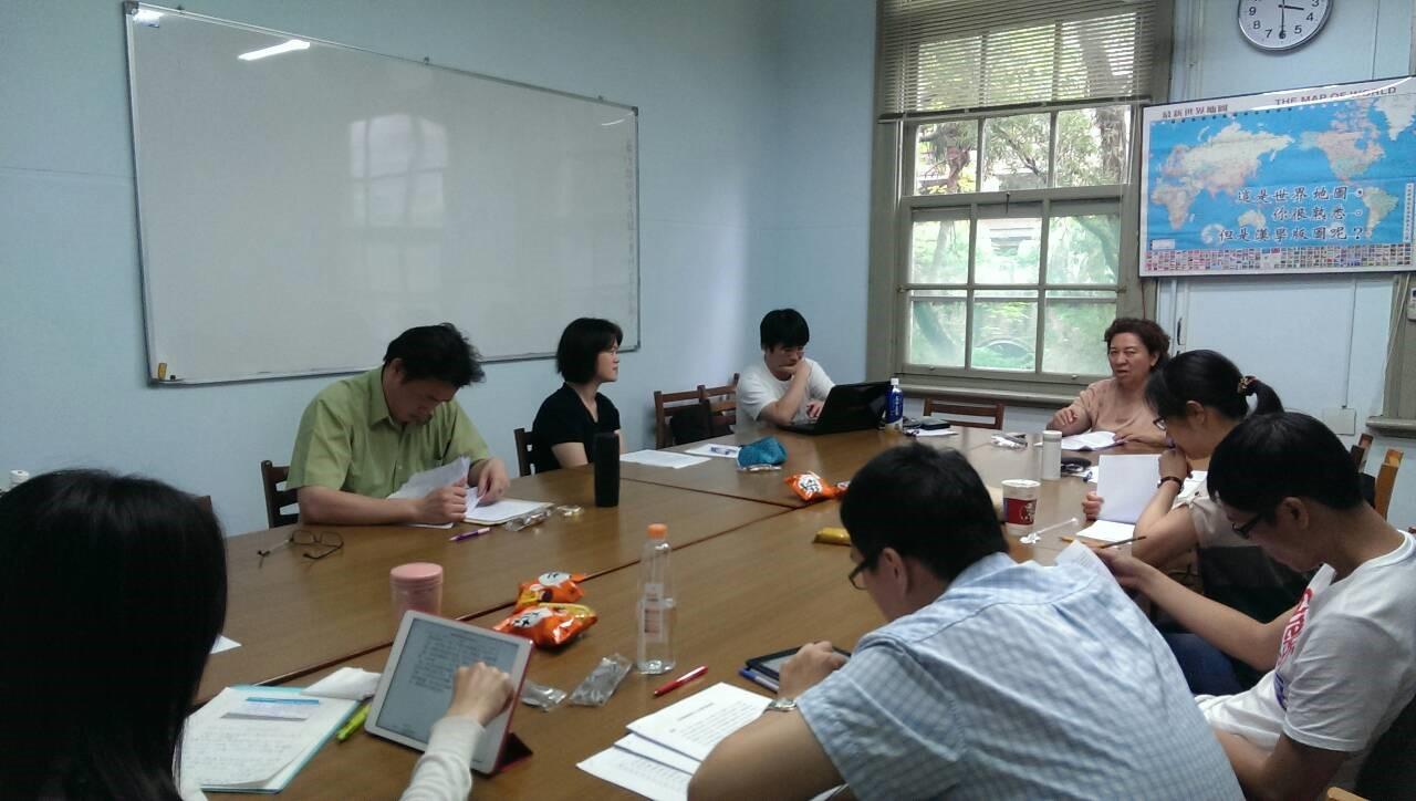 「近世儒學」研究工作坊第三次討論會紀要
