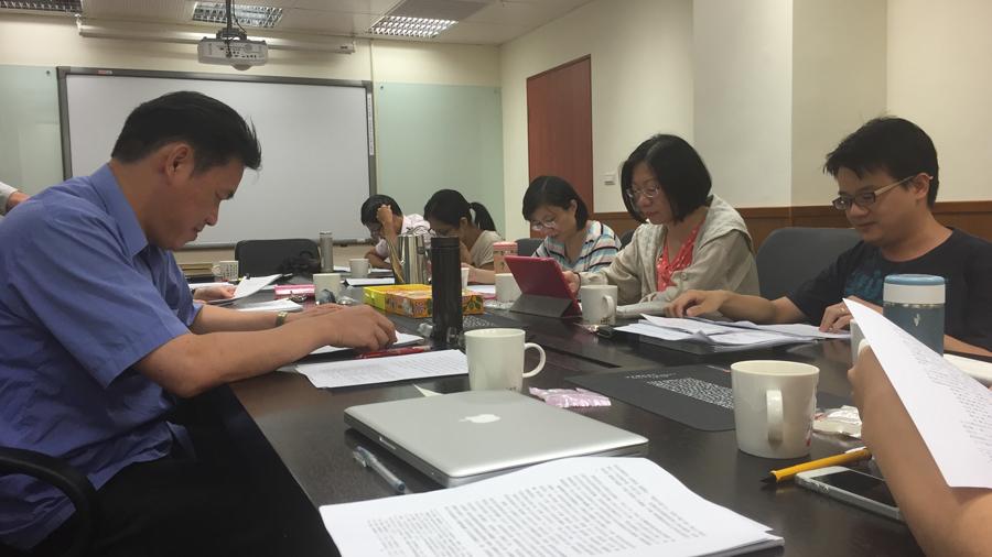 「近世儒學」研究工作坊第四次討論會紀要