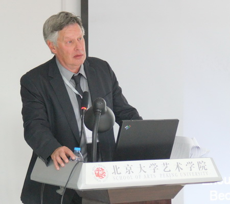 「相遇清代:中國與西方的藝術交流」國際研討會報導(北京大學、Seton Hall University 主辦)