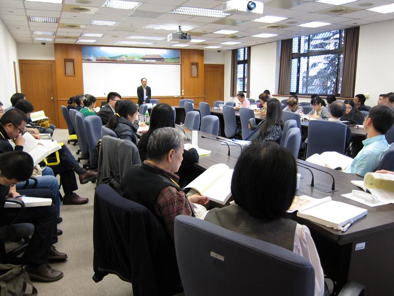 「清代財經史」國際學術研討會報導