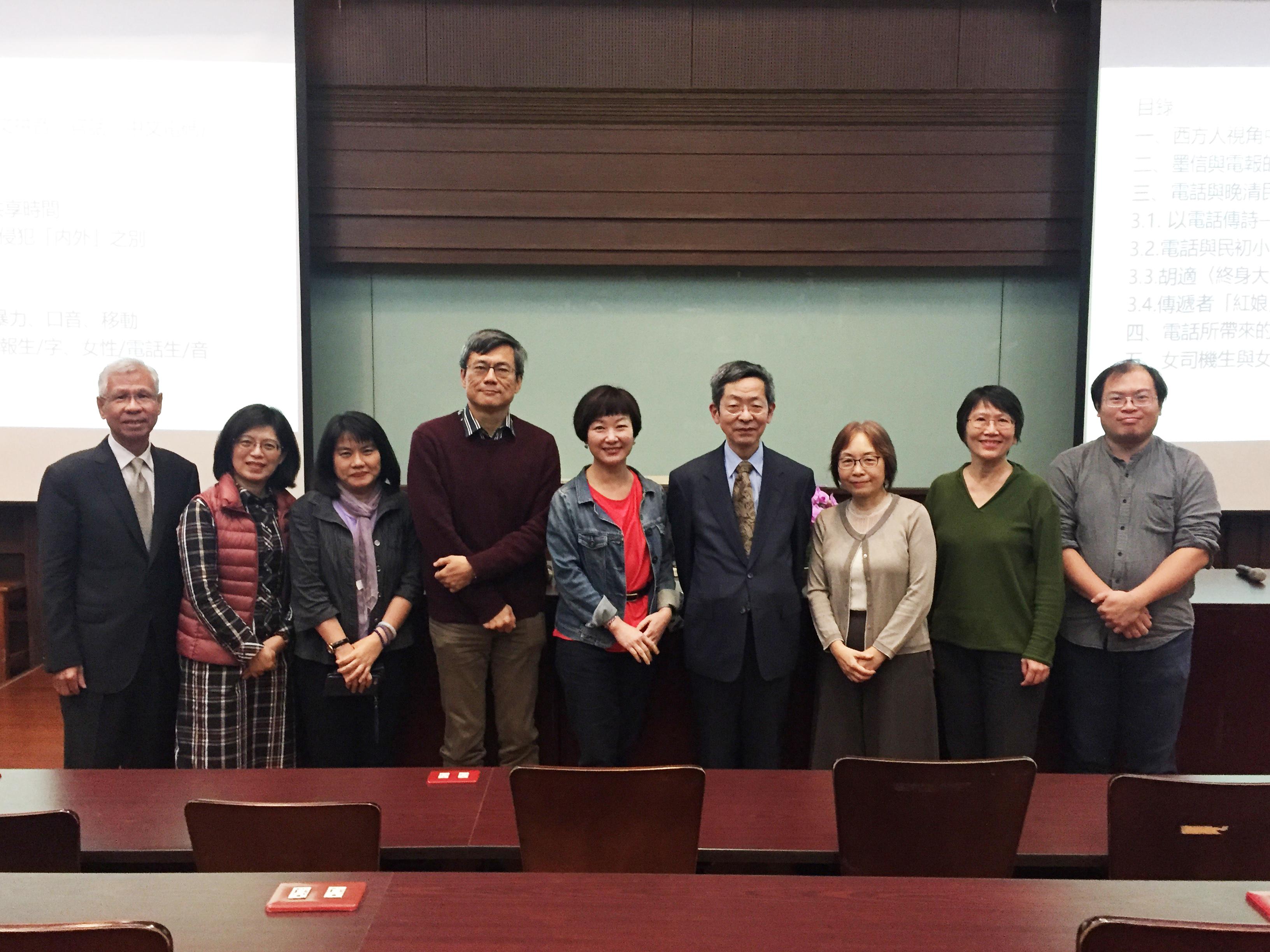 平田昌司教授演講「電報、電話與晚清民初的語言文學」紀要