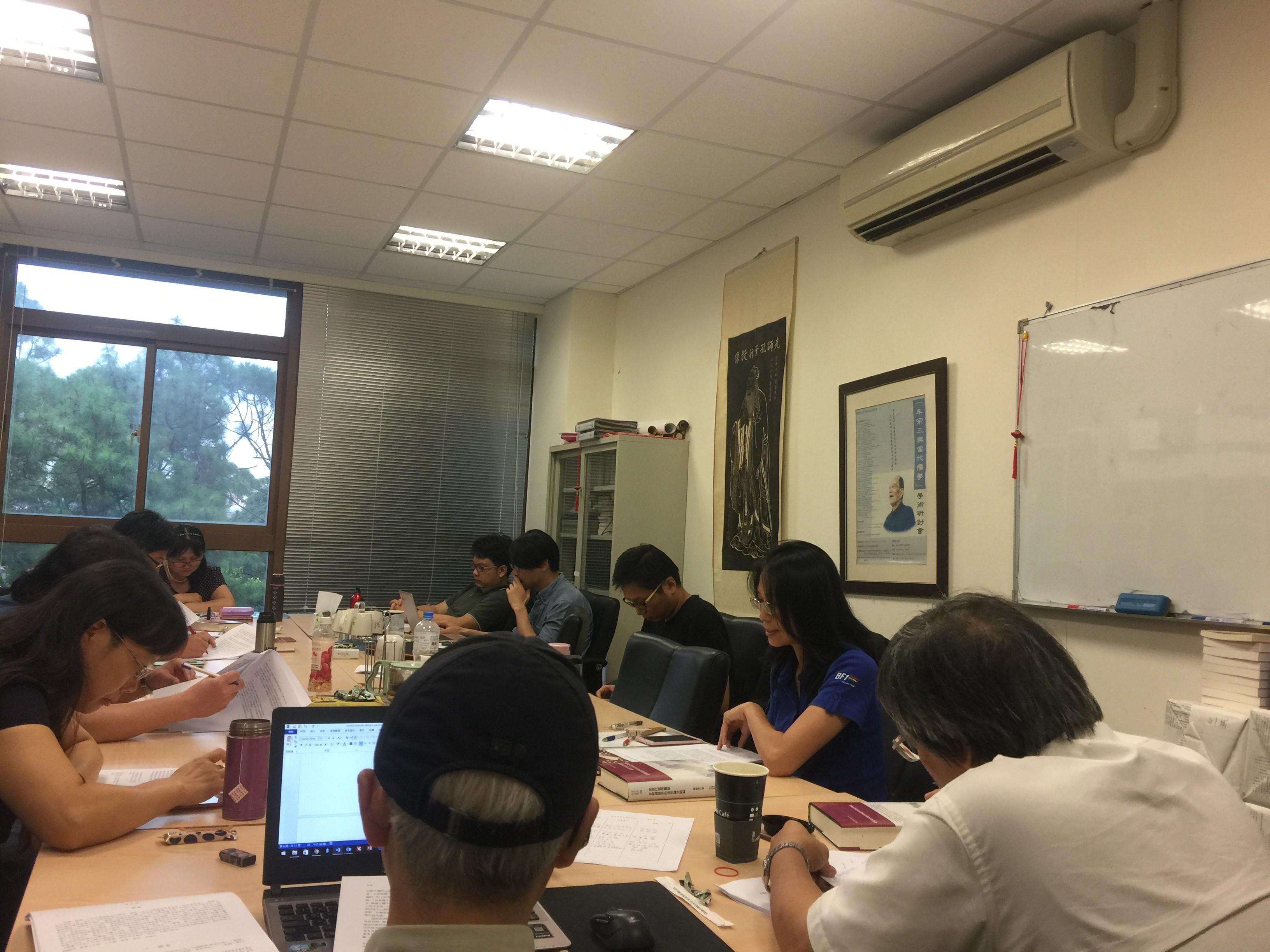 「明清的思想世界與東亞研究工作坊」第五次討論會紀要