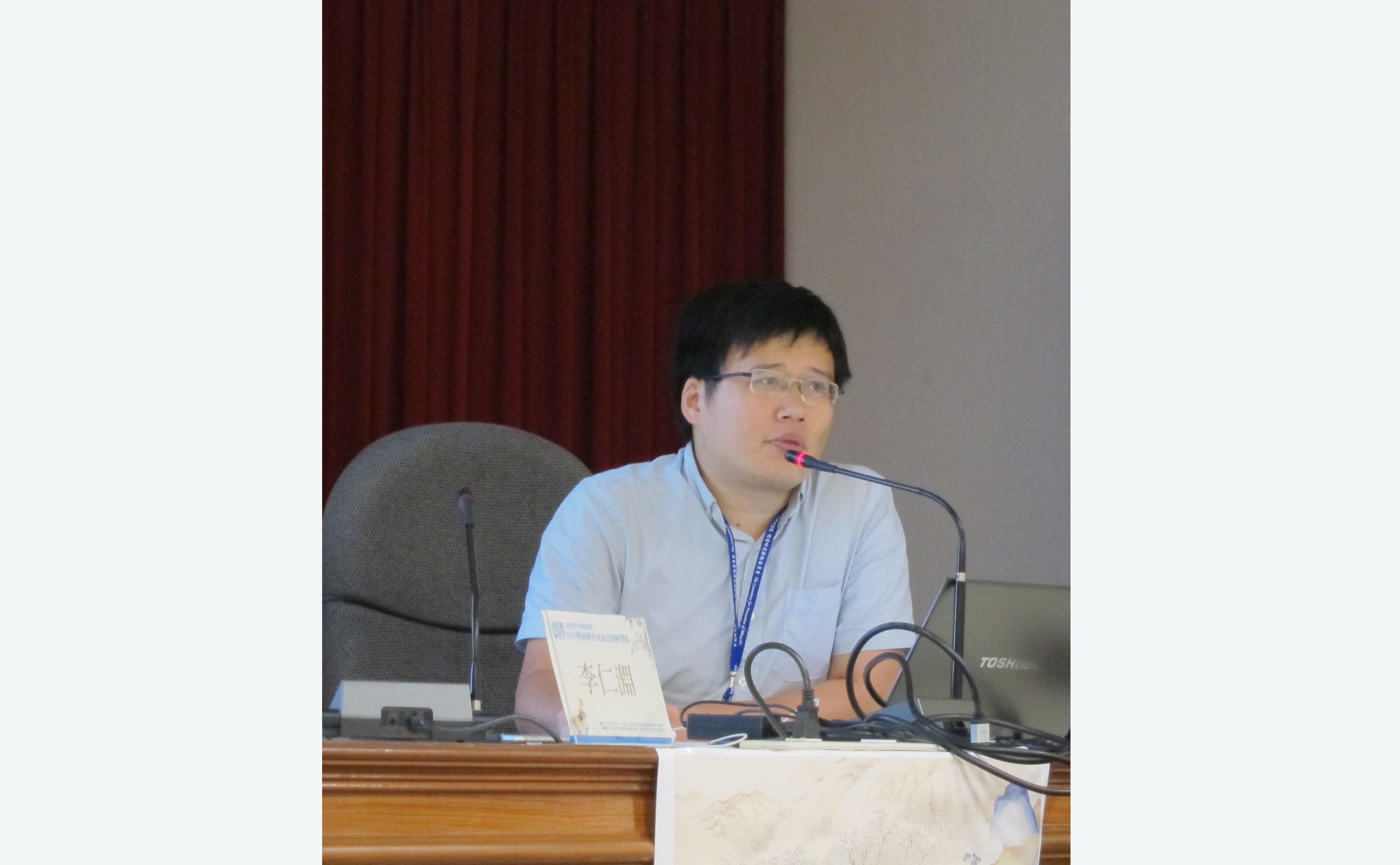李仁淵教授演講「十九世紀以來中國書籍出版與文本流通:一個閩東山村的例子」紀要
