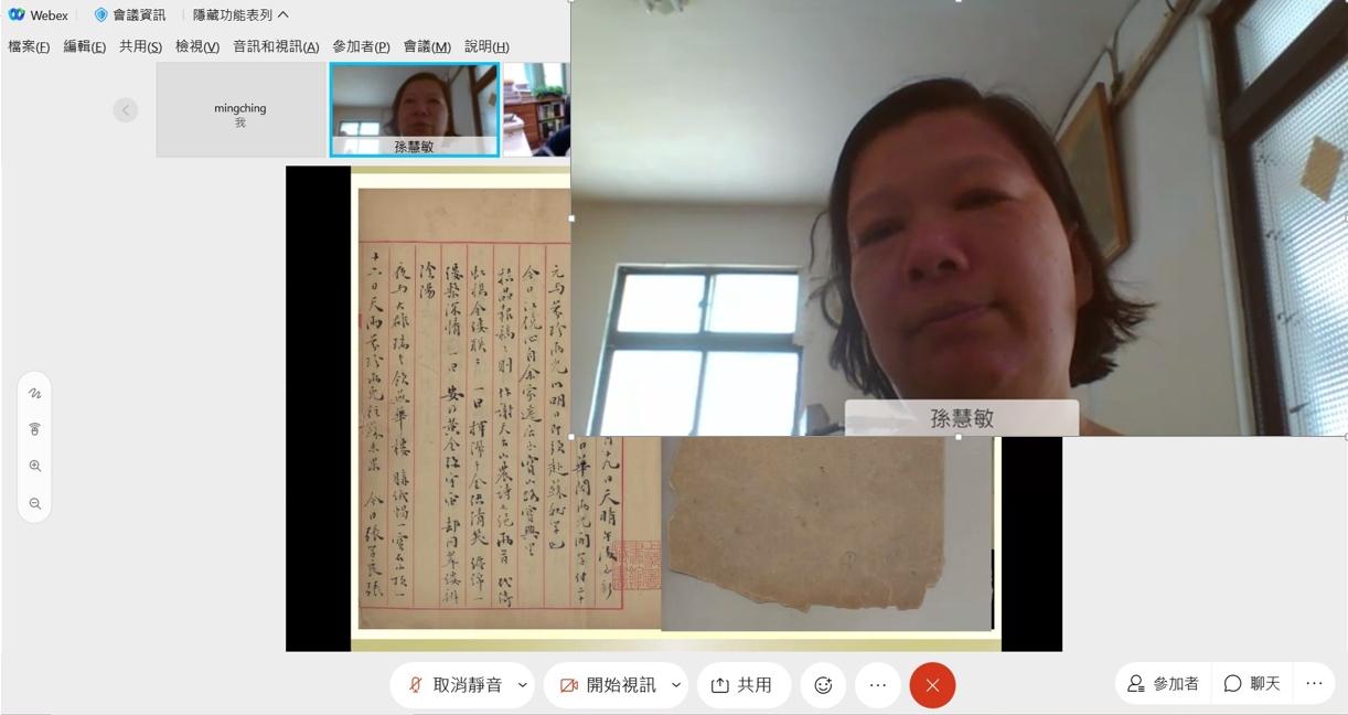 孫慧敏教授演講「不隱之私:二十世紀初中國的日記出版」紀要