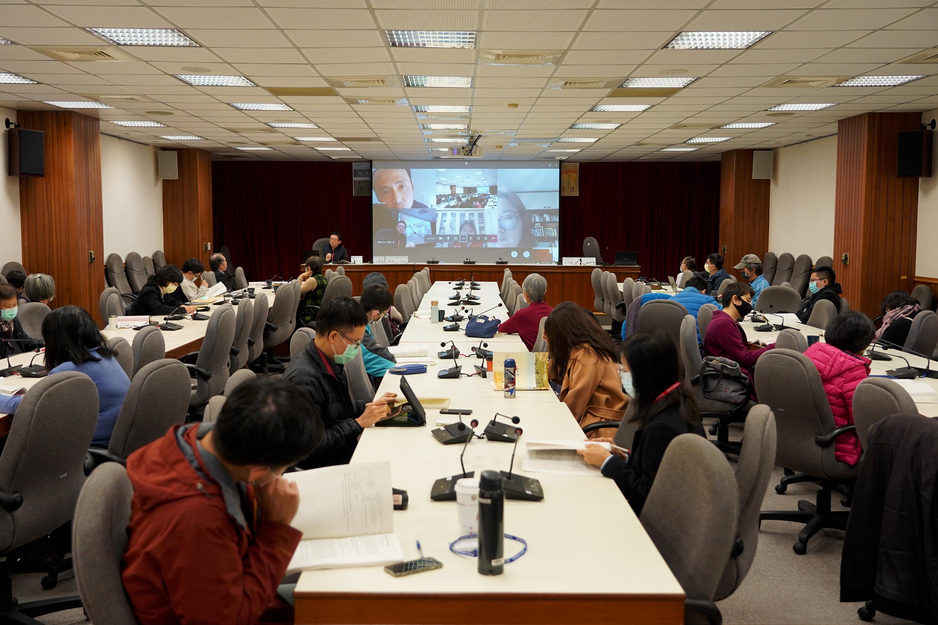 「清代的商業與商道學術研討會」會議報導