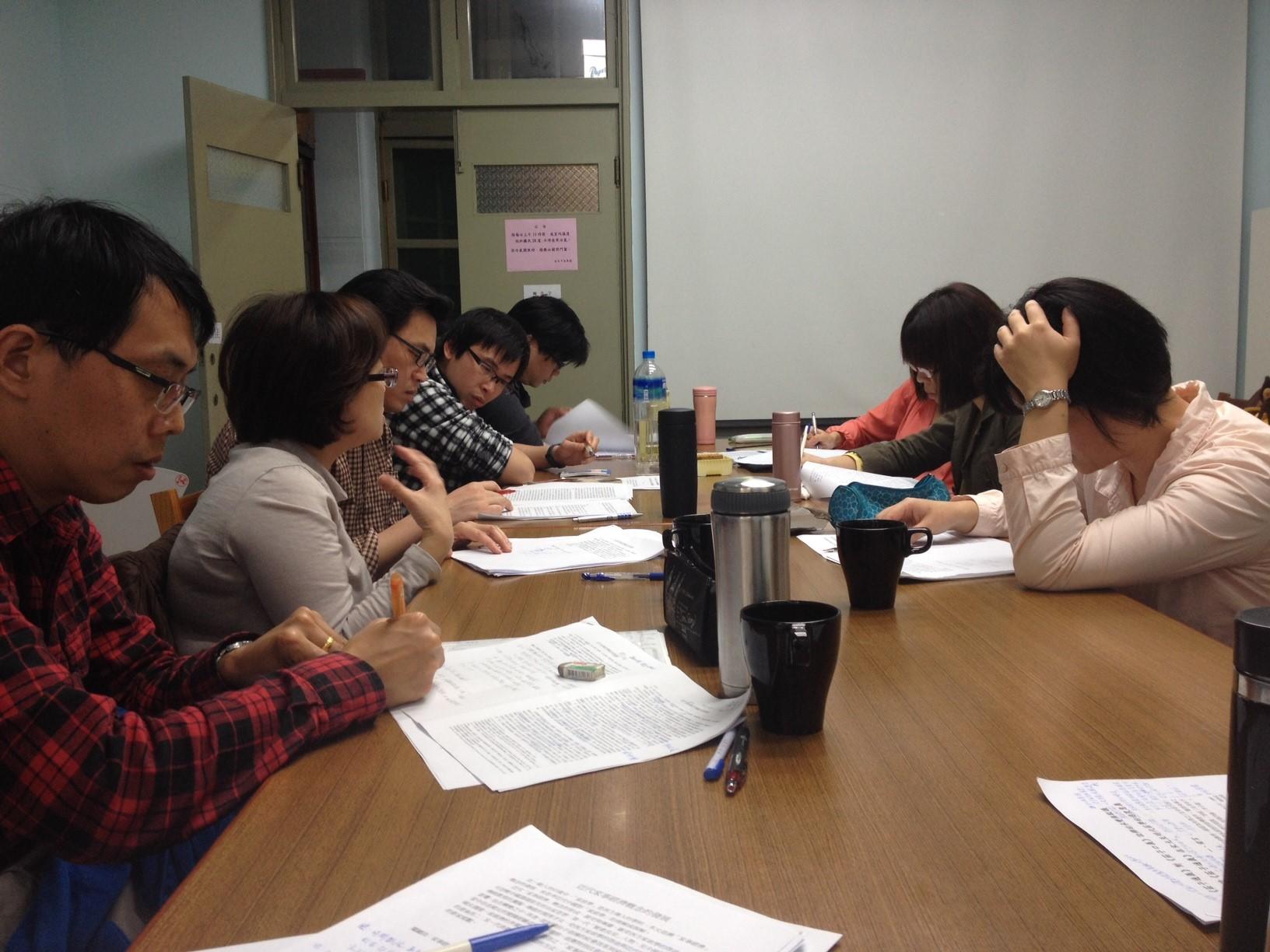 「近世儒學」研究工作坊第一次討論會紀要