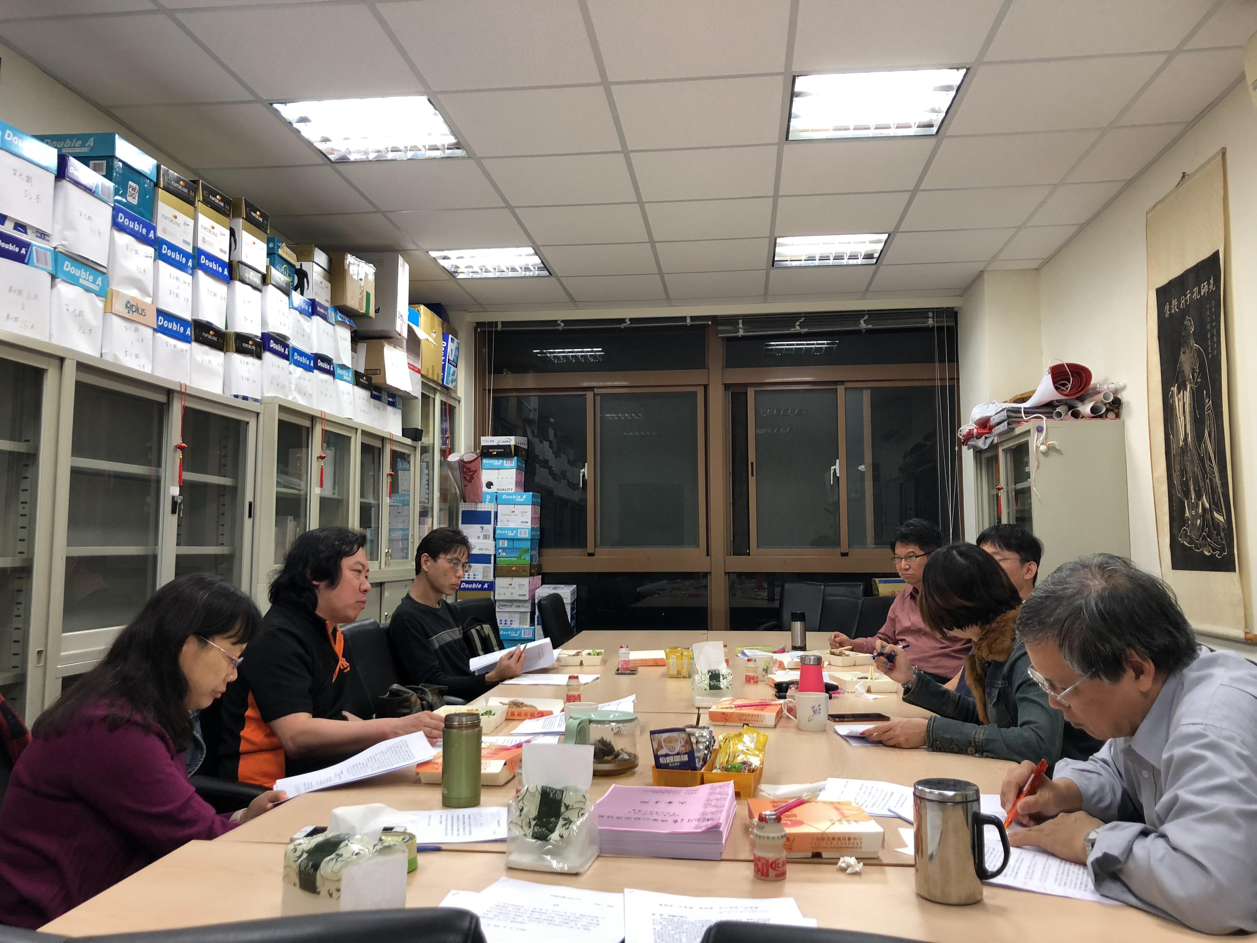 「明清的思想世界與東亞研究工作坊」第九次討論會紀要
