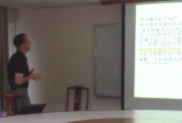 葛約翰教授演講 「清代乾隆時期的法律軍事化:以逃兵案為討論中心 」紀要