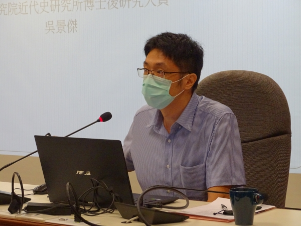 吳景傑博士演講「清代重慶客店竊案處理之中的官商角色」紀要