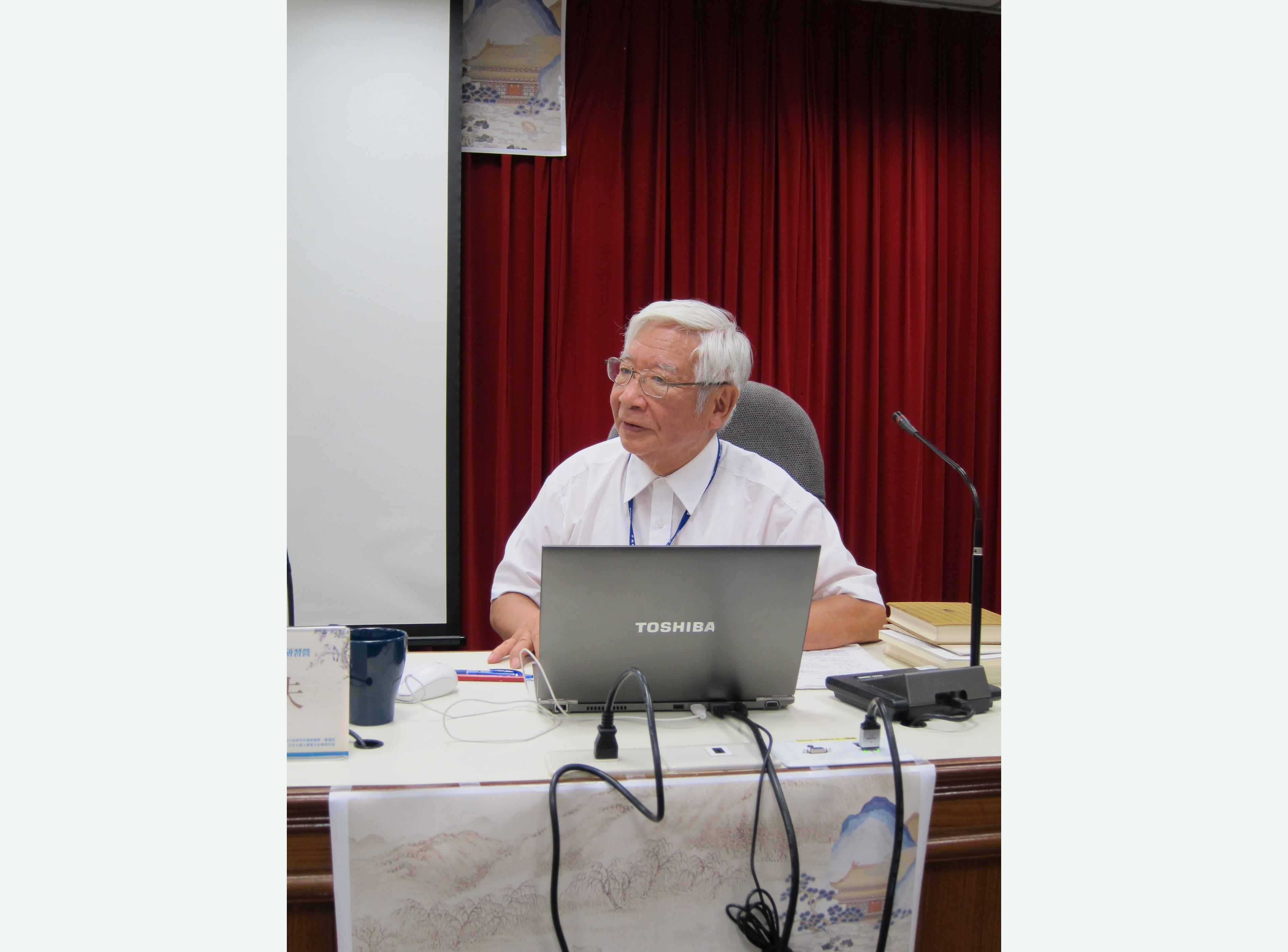 森正夫教授演講「明清史夏合宿の三十一年:模索の特徴と今後の課題」紀要