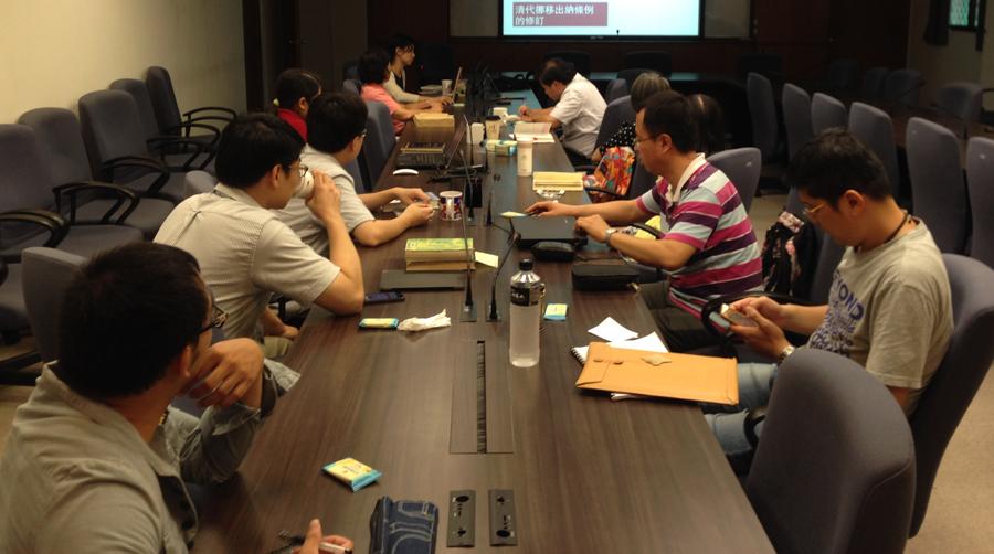 「中西檔案讀書會」第八次讀書會紀要