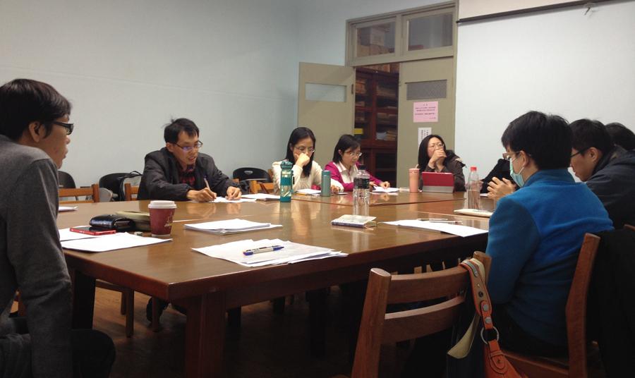 「近世儒學」研究工作坊第六次討論會紀要