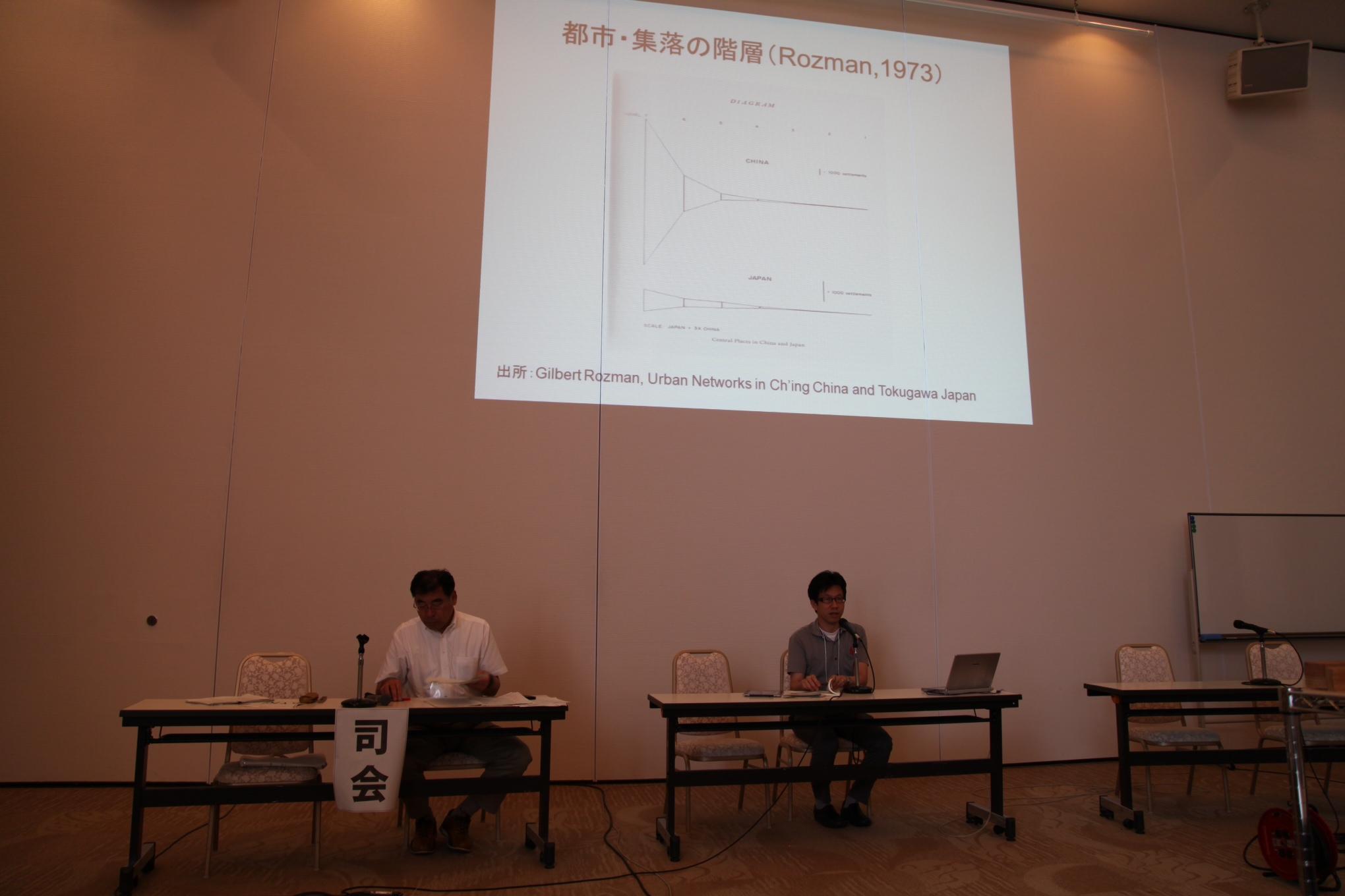 2013年「日本大阪明清史研究夏合宿」報導