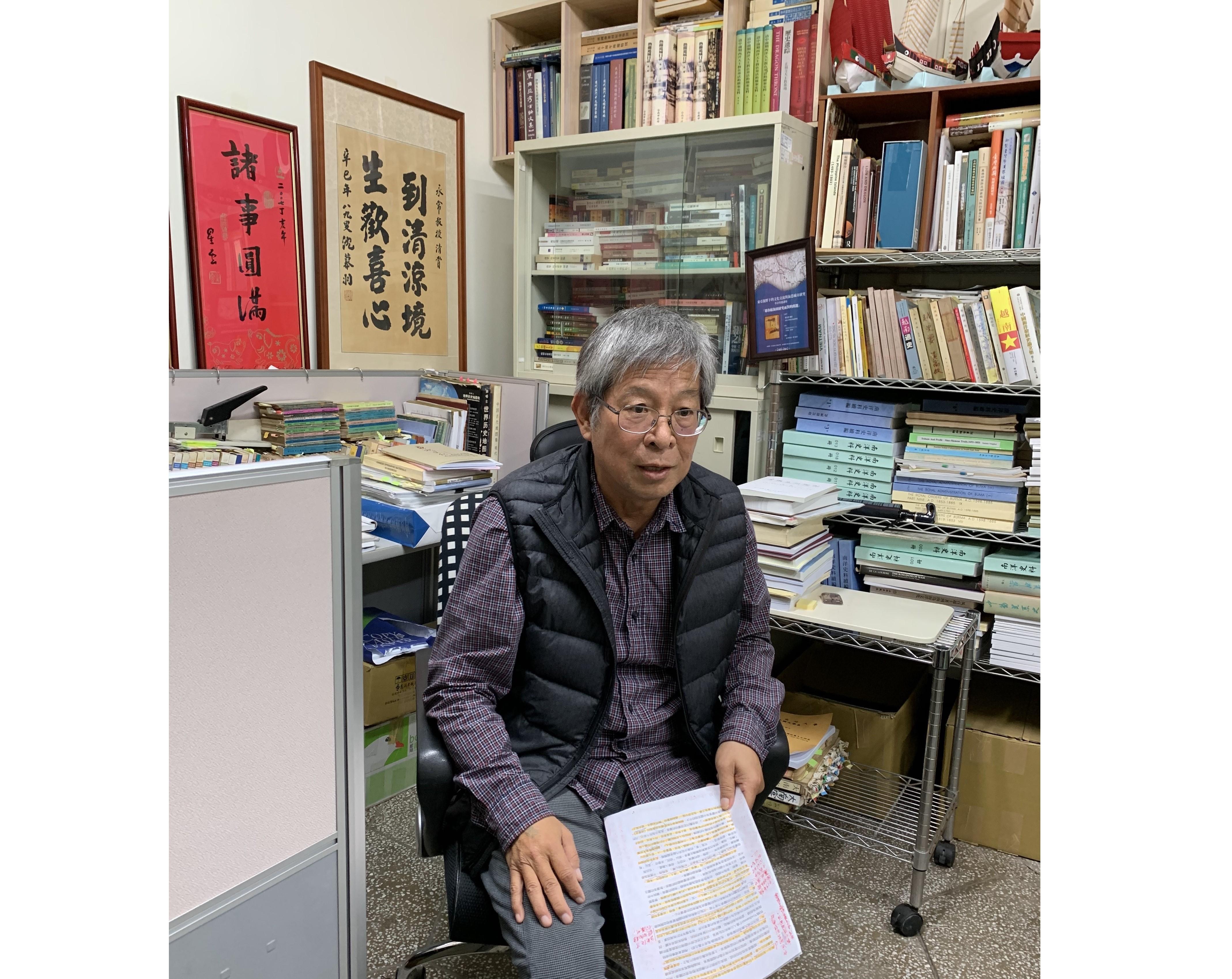 專訪鄭永常教授
