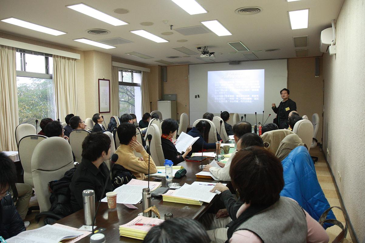 「試煉與苦難:中國宗教與文學的對話」國際學術研討會會議報導