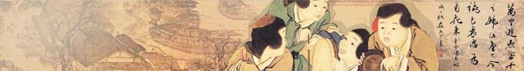 Mingching Banner